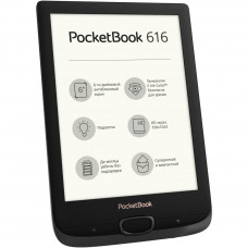Электронная книга PocketBook 616 Basic Lux 2 Obsidian Black (PB616-H-CIS)